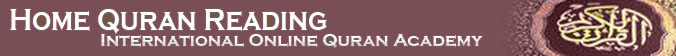 Home Quran Reading